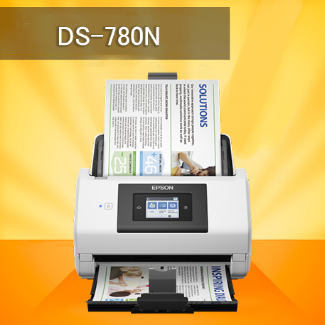 DS-780N